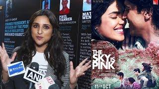 Parineeti Chopra Reaction On Priyanka Chopra's The Sky Is Pink
