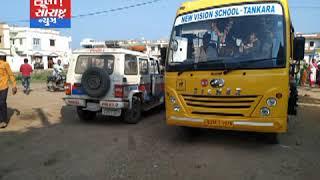 ટંકારા-લક્ષ્મી નારાયણ નગરમાં બસ રોકતા બાળકો હેરાન