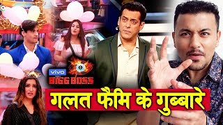 Salman Khan EXPOSES Contestants With NEW TASK | Weekend Ka Vaar | Bigg Boss 12 Update