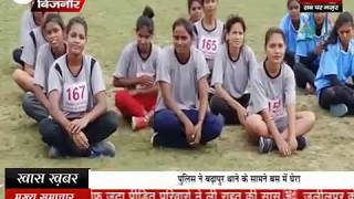 महिला खेल महोत्सव का शुभारंभ