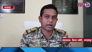 INN24 - शादी का प्रलोभन देकर एक साल से कर रहा था आनाचार, पुलिस ने किया गिरफ्तार