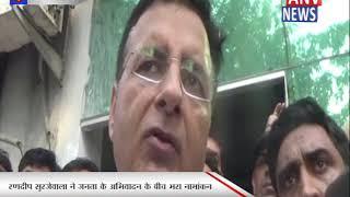 रणदीप सुरजेवाला ने जनता के अभिवादन के बीच भरा नामांकन || ANV NEWS KAITHAL - HARYANA