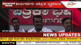 2009-10 ನೇ ಸಾಲಿನ ಮಹಾತ್ಮಾ ಗಾಂಧಿ ರಾಷ್ಟ್ರೀಯ ಗ್ರಾಮೀಣ ಉದ್ಯೋಗ ಖಾತ್ರಿ ಯೋಜನೆ ಅಡಿಯಲ್ಲಿ ಕೈಗೊಂಡ ಕಾಮಗಾರಿಗಳ