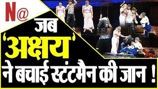 शो में बेहोश होकर गिरने वाला था आर्टिस्ट, Akshay Kumar ने बचाई जान...ये है असली Khiladi