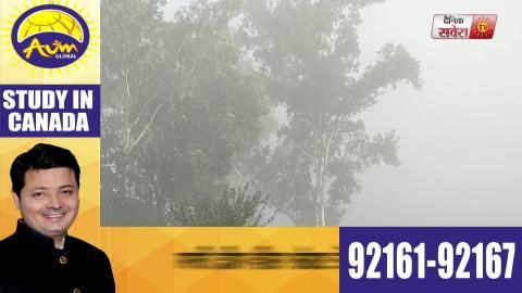 Attari में मौसम की पहली Fog, Border पर बढ़ानी पड़ी Security