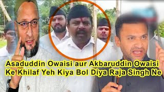 Raja Singh | RSS Rally | Request Asaduddin Owaisi And Akbaruddin Owaisi To Join RSS | MIM RSS