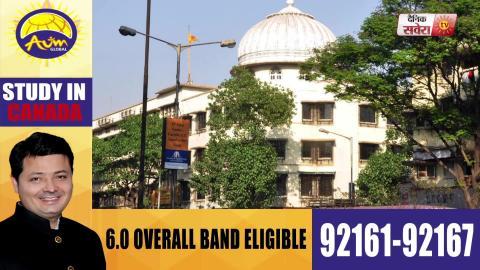 PMC Bank घोटाले का सिख संस्था पर भी असर फंस गए करोड़ो रूपए