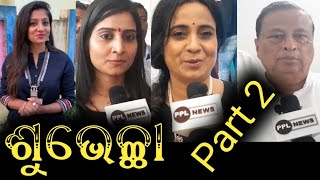Durga Puja Special wishes by some special Personalities - Part 2