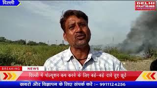 दिल्ली में पोल्यूशन कम करने के लिए बड़े-बड़े दावे हुए झूठे I DKP