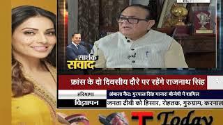 SARTHAKSAMVAD || #AJAY_YADAV ने बताई #BHUPINDER_SINGH_HOODA से संबंध खराब होने की वजह