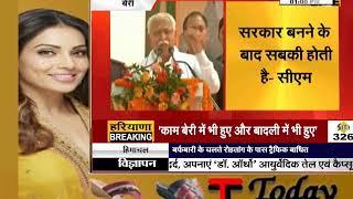 सत्तारूढ़ पार्टी का विधायक हो तो विकास जल्दी होता है - #CM #MANOHAR LAL
