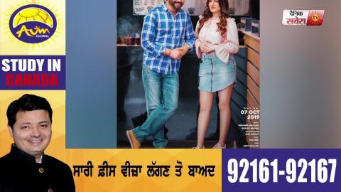 Qatal | Nishawn Bhullar | Jass Manak | The Kidd | New Punjabi Song | Dainik Savera