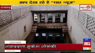 राजगढ़ में पांच धाम एक मुकाम माताजी मंदिर काफी प्राचीन है देखे धार न्यूज़  पर