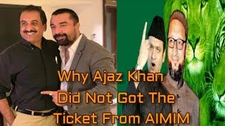 Ajaz Khan Ko Ticket Nahi Milne Par Uno Ne Dala Independent Nomnation From Byculla | @ SACH NEWS |