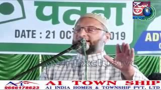 Asaduddin Owaisi Ne Samjaya Secularism Ka Matlab | Speech Of Owaisi |@ SACH NEWS |