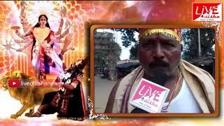 Durga Puja Wishes :: Sukanta Pati, Durga Puja Committee Member, Hemgiri