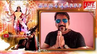 Durga Puja Wishes : Tapan Kumar Pattnaik, Secretary, Dushera Committee, Kotpad