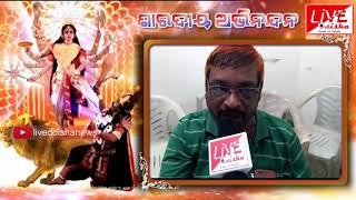 Durga Puja Wishes :: Sushant Baksi, Maa Yatra Committee Member, Kotpad