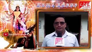 Durga Puja Wishes :: Sukanta Ku Lenka, Plant In-charge, Omfed, Kotpad