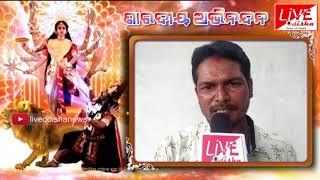 Durga Puja Wishes :: Santosh Panda, BJD, Kotpad
