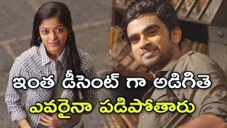 ఇంత డీసెంట్ గా అడిగితె ఎవరైనా పడిపోతారు || Latest Telugu Movie Scene || Bhavani HD Movies