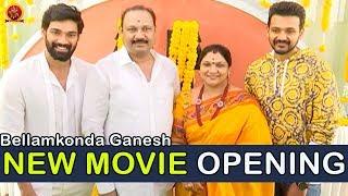 Bellamkonda Ganesh 1st Movie Opening || Lucky Media Productions || Bhavani HD Movies