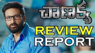 Chankaya Movie Review Report || Gopichand, Mehrene, Zareen Khan || Bhavani HD Movies