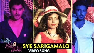 Sye Sarigamalo Full Video Song || Jandhyala Rasina Prema Katha Full Video Songs || Gayathri Gupta
