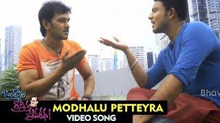 Modhalu Petteyra Galata Full Video Song || Jandhyala Rasina Prema Katha Full Video Songs