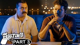 Thuppaki Telugu Full Movie Part 3 || Vijay, Kajal Aggarwal || Bhavani HD Movies