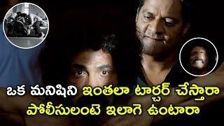 ఒక మనిషిని ఇంతలా టార్చర్ చేస్తారా-----పోలీసులంటె ఇలాగె ఉంటారా || Latest Telugu Movie Scenes