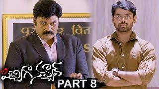 Pichiga Nachav Movie Part 8 - Latest Telugu Movies - Chetana Uttej, Nandu || Bhavani HD Movies