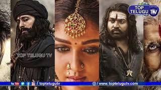 Syera NarasimhaReddy Movie   Chiranjeevi - Vijay Sethupathi    Goosbumps moments  Top Telugu TV  