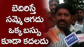 మిర్యాలగూడ లో ఆర్టీసీ సమ్మె | TS RTC Strike in Miryalaguda | Telangana News | Top Telugu TV