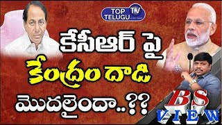 Political Conspiracy Against CM KCR in Huzurnagar By Election | BS VIEW | TOP TELUGU TV