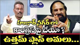 Uttam Kumar Reddy Plan On Huzurnagar By Elections 2019 | Journalist Venkanna | Top Telugu TV
