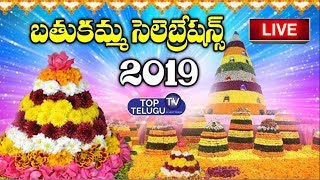 Bathukamma Celebrations Live | Bathukamma Festival 2019 | LB Stadium | Top Telugu TV