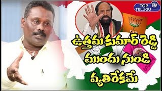 Uttam Kumar Reddy Against From Beginning | Huzurnagar By Elections 2019 | Journalist Venkanna