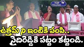Satyavathi Rathod Road Show With Saidi Reddy | TRS | Huzurnagar By Elections 2019 | Top Telugu TV