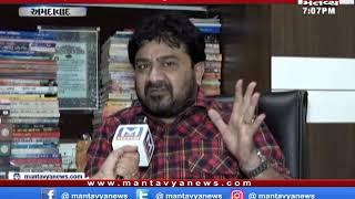 Gujarat Nonstop (10/05/2019) Mantavyanews