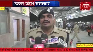Uttar Pradesh news..... NRC की कवायद शुरू कर दी गई है