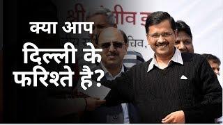 Delhi Chief Minister Arvind Kejriwal launches 'Farishte Dilli Ke' campaign.