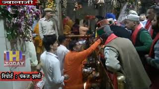 7 OCT N 4 Lakhs of devotees visited the holy jyotis in the world famous Shri Jwalamukhi Temple