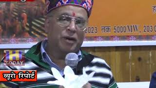 7 OCT N 10 SJVN's Rampur Hydro Pawar station will tell people