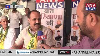 हिसार में हरियाणा की बात ANV NEWS पर राजकुमार शर्मा के साथ !देखिये || ANV NEWS SIRSA - HARYANA