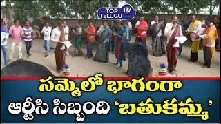 RTC Employees Playing Bathukamma | Telangana RTC Strike 2019 | Telangana News | Top Telugu TV