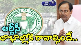 CM KCR Fires On RTC Workers Strike | TSRTC Strike 2019 | CM KCR Speech Today Live | Top Telugu TV