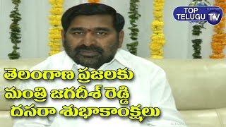 Telangana Energy Minister Jagadish Reddy Dasara Wishes to Telugu People   Top Telugu TV