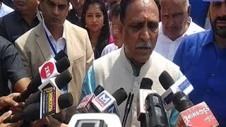 Junagadh | Chief Minister inaugurates Cancer Hospital| ABTAK MEDIA