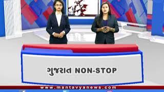 Gujarat NonStop (07/10/2019) - Mantavya News